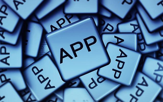 智能硬件+App移动新生态(深圳站)