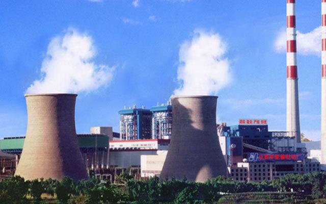 面向核分析的蒙特卡罗模拟关键技术及应用国际研讨会