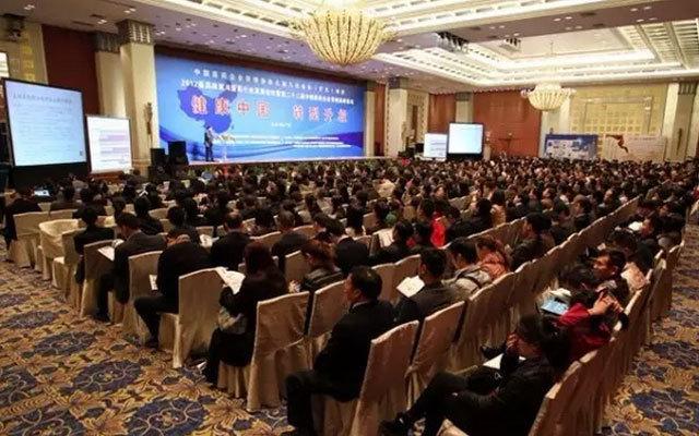 第二十八届中国医药产业发展高峰论坛