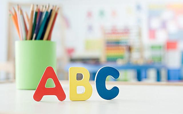 全国小学英语名师教学观摩暨有效教学创新模式研讨会