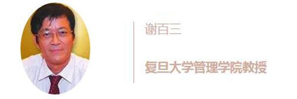 2015中国金融创新和人才发展论坛