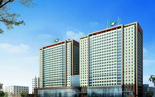 第七届盛京消化论坛暨国家级继续医学教育项目