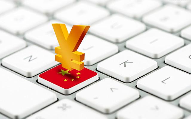 2015中国国际投资论坛暨首届粤港澳互联网经济投融会