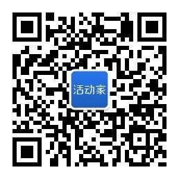 广东省研究生学术论坛—协同创新管理路径模式与对策研究
