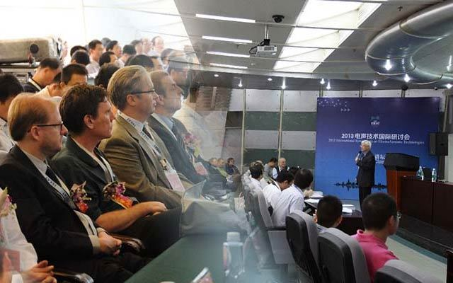 2015第五届电声技术国际研讨会