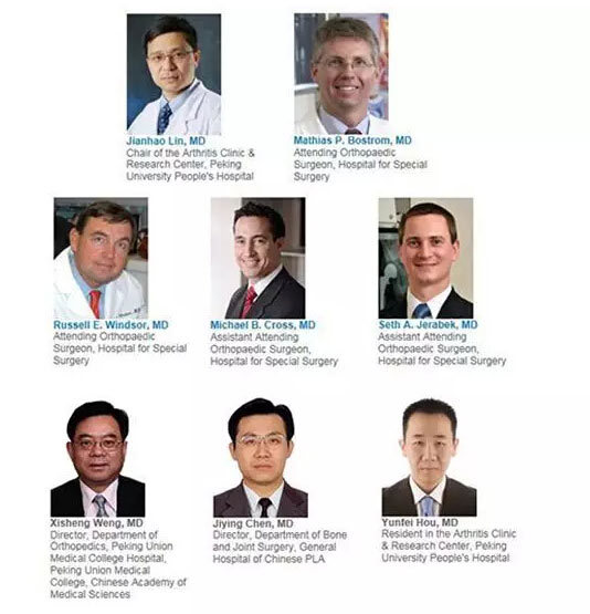 2015年美国特种外科医院--北京大学--协和医院关节置换论坛