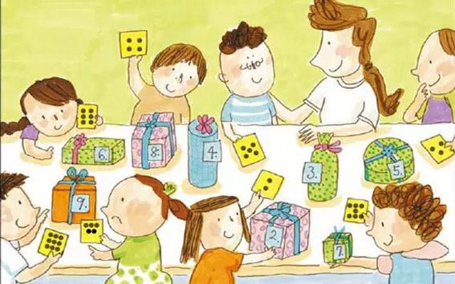 """""""幼儿园数学教育的有效开展与质量提升""""学术研讨会"""