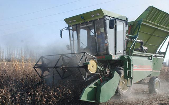 2015年第一届农牧机械峰会暨行业高峰对接会