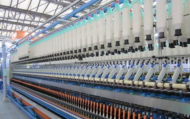 2016年度全国纺织机械行业生产经营经济工作座谈会