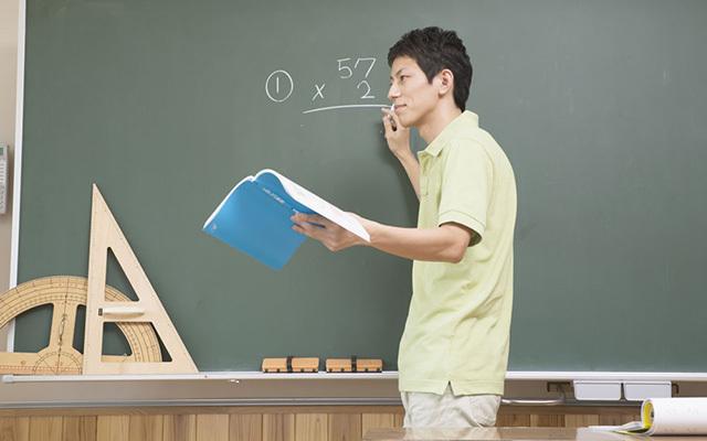 中国高等教育学会教育评估分会2015年学术年会