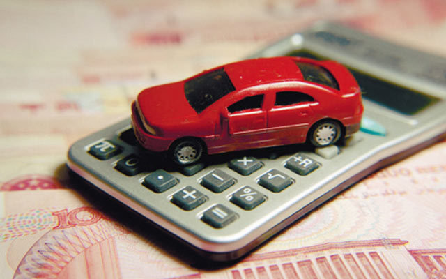 车险行业纯保费测算研讨会