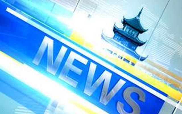 """2015年广东省""""高水平大学建设""""新闻传播学术论坛"""