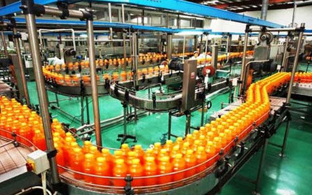 互联网+食品工业创新发展峰会