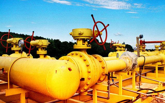 第一届天然气应用与发展大会