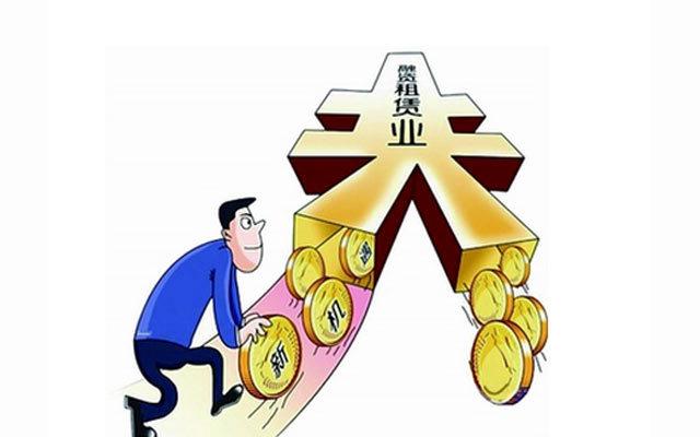 2015中国租赁年会
