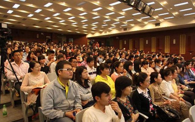 京基100第二届《深圳财经频道财富投资交流会》