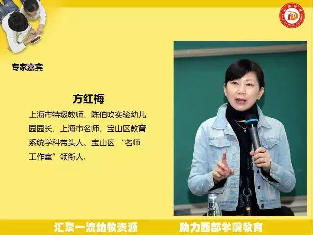 2015四川省幼儿园早期阅读与绘本教学研讨会