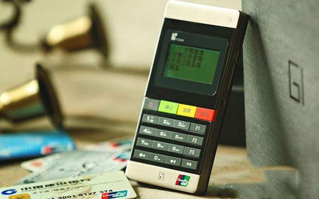 易观互联网+手机移动支付