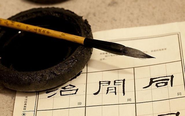 第三届中国语用学专题论坛