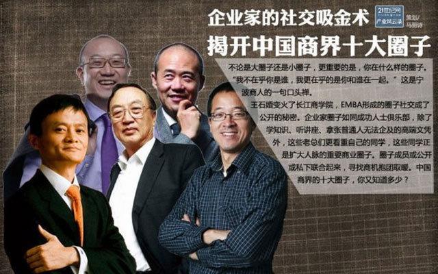 泰和CF股权投资派对