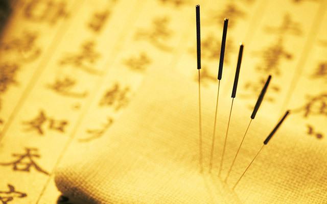 上海市针灸学会年会