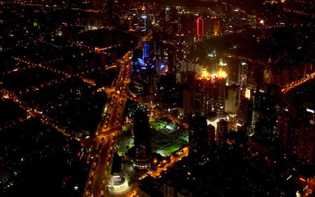 2016智慧城市与PPP融资高峰论坛