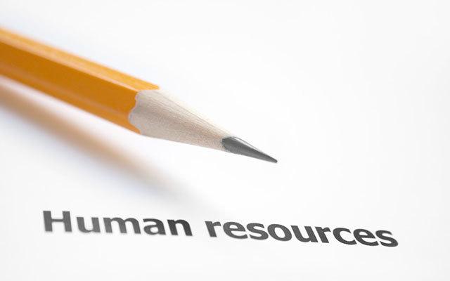 《人力资源管理的新方向和新任务》讲座暨HR沙龙年会