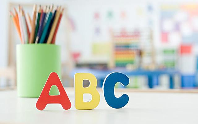 《指南》指导下幼儿课程游戏化教学交流会