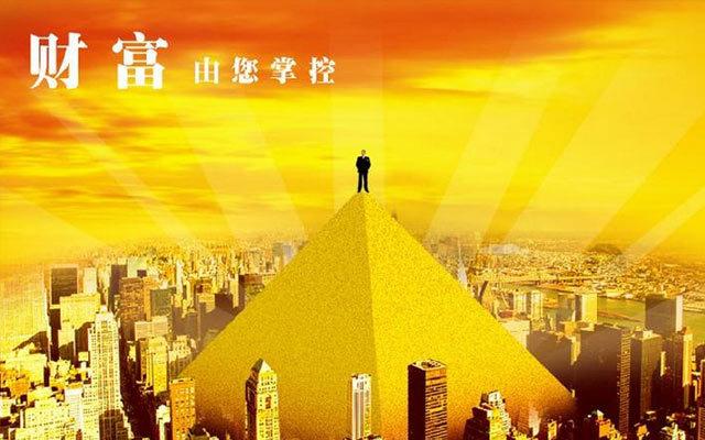 年度盛宴-2015私人财富管理高峰论坛