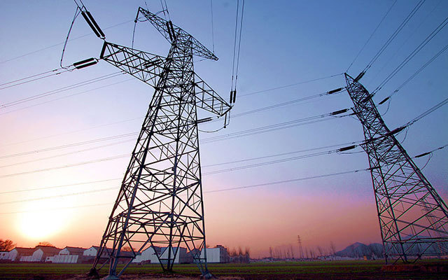 储能技术和微电网应用与分布式光伏发电协调发展高级研讨会