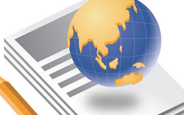 湖南省教育网络协会成立十周年纪念暨2015年度会员大会