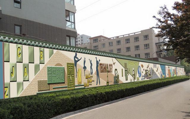 第6届广东校园文化建设观摩研讨会