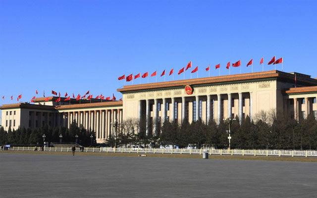 第三届中国海外投资新年论坛