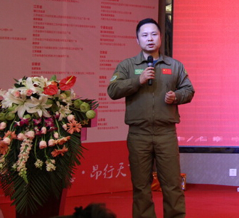西安君昂户外运动俱乐部有限公司董事长李强照片