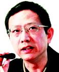 中国财政学会副会长兼秘书长贾康照片