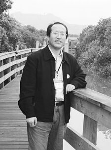 南开大学环境科学与工程学院教授李洪远照片
