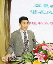 首都医科大学附属北京妇产医院副院长张为远照片