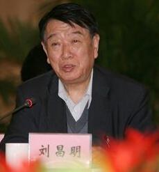 中国科学院院士刘昌明照片