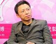 搜狐公司董事局主席张朝阳照片