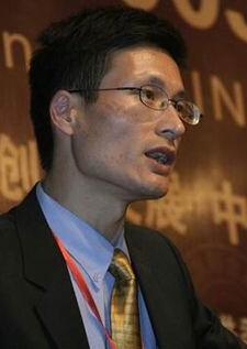 中国人民银行研究局局长陆磊照片