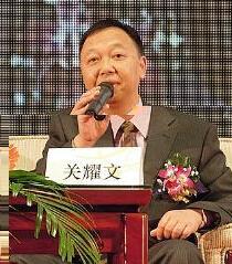 歌神娱乐全国连锁集团总裁关耀文