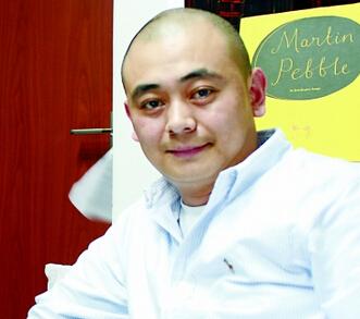 西西弗文化传播有限公司董事长金伟竹照片