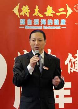 北京将太无二餐饮有限责任公司董事长邢力照片