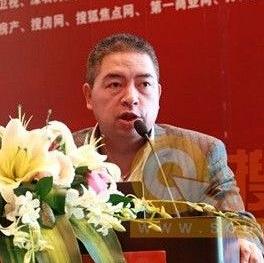 正荣集团副总裁王锐照片