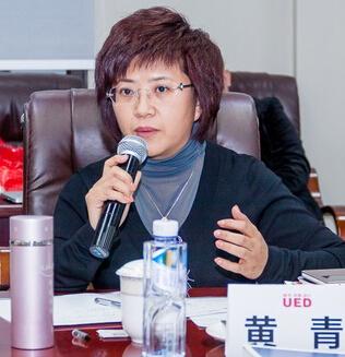 青岛环境工程设计院有限公司院长黄青照片