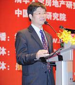 清华大学房地产研究所所长刘洪玉照片