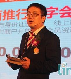 云猴网CEO杨军照片