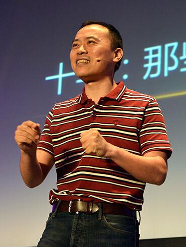 大众点评CEO张涛照片
