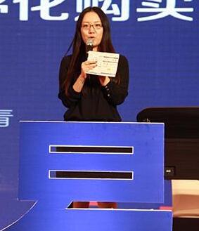 易观智库分析顾问群组总经理董旭照片