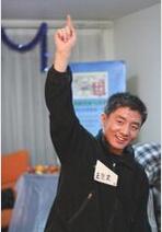美团网副总裁王慧文照片
